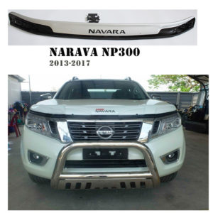 NAVARA NP300 Bonnet guard white