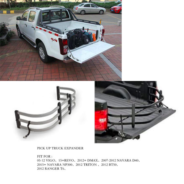 Pick up truck Universal expander